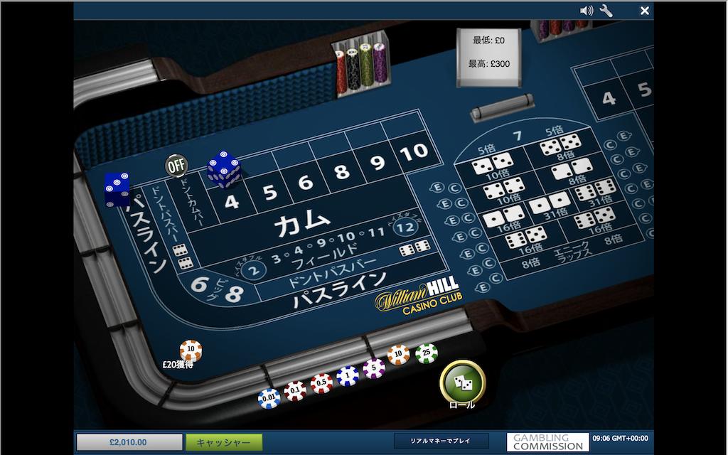 オンラインカジノのクラップス無料ゲーム