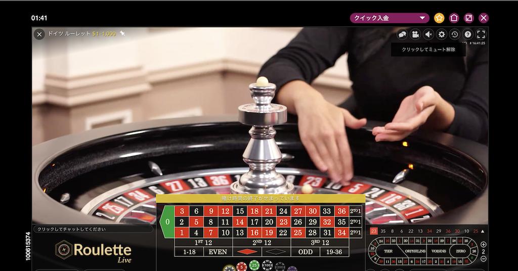 ラッキーニッキーカジノの遊び方解説2