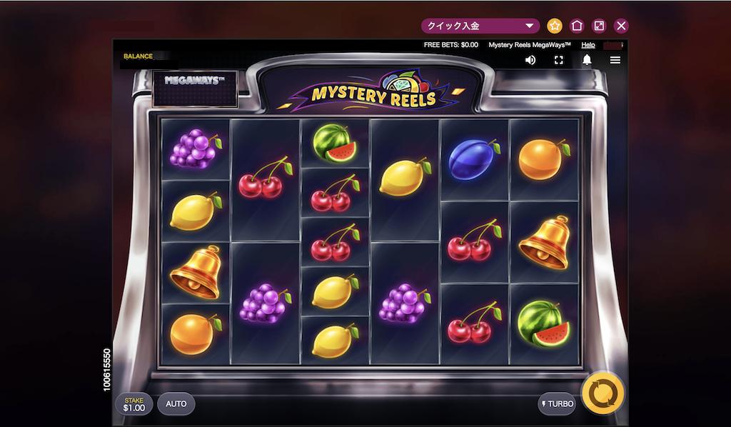 ラッキーニッキーカジノの遊び方解説4