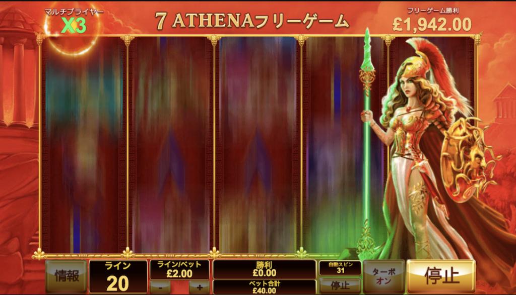 Age of the Godsスロット無料ゲーム