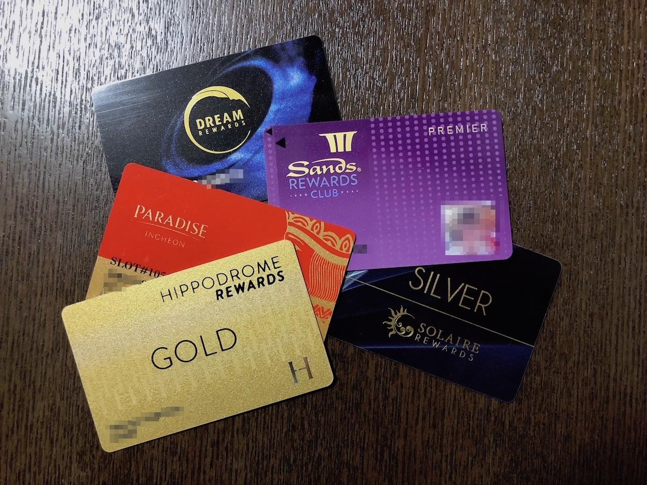 カジノのメンバーズカード