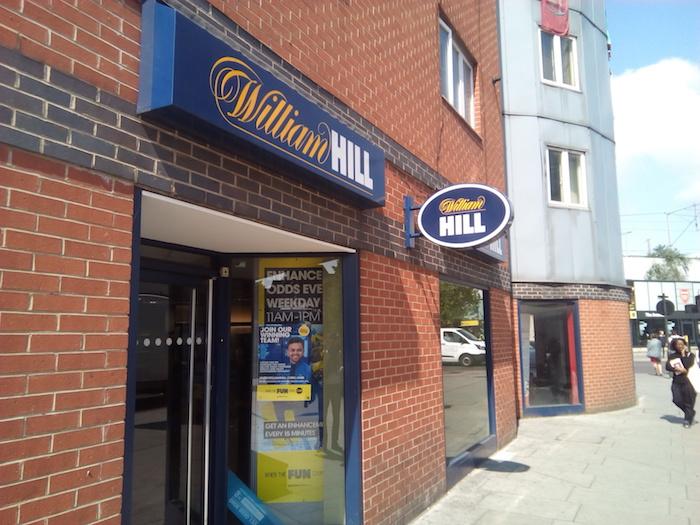 ウィリアムヒルのショップ