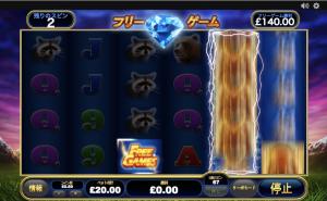 オンラインカジノのスロット「Buffalo blitz」の無料ゲーム