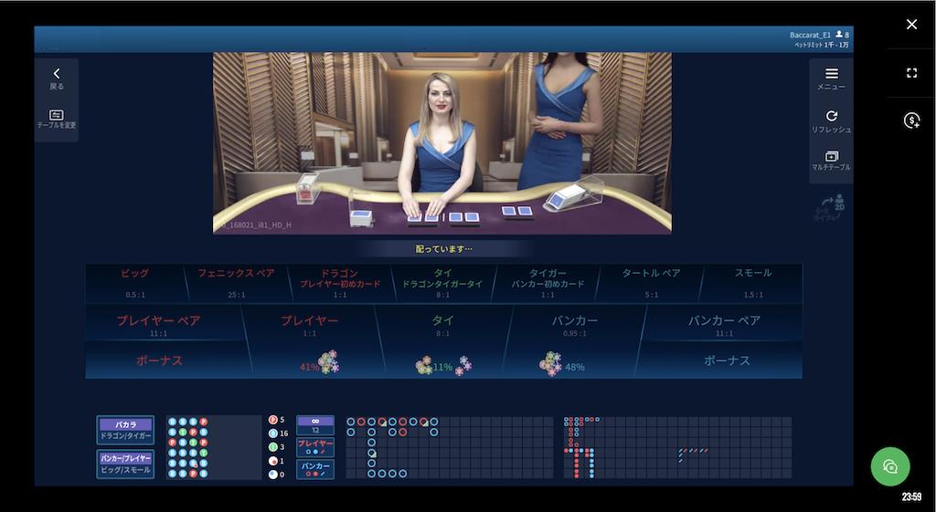 10ベットカジノのライブカジノ