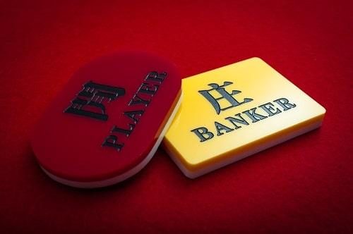 カジノで遊べるゲーム「バカラ」