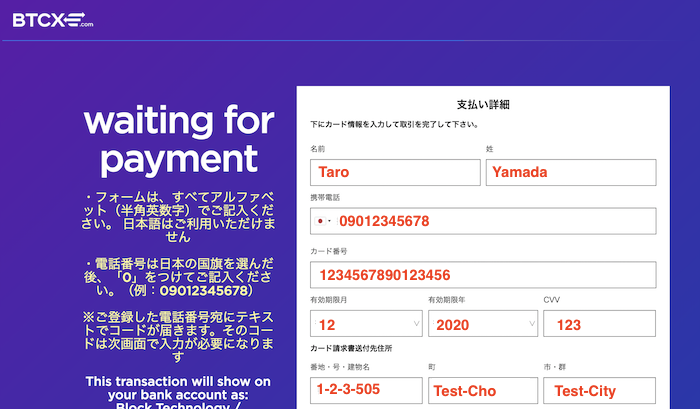 ビットコイン有効額 日本円換算